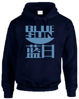 BLUE SUN HOODIE - INSPIRED BY FIREFLY SERENITY
